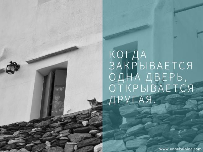 дневник осознанности Anna Kalniņa анна калныня