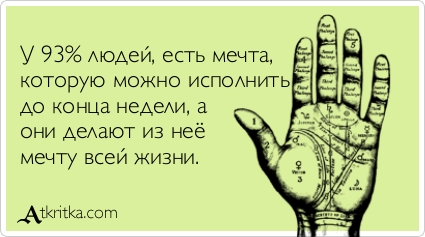 atkritka_1309027796_212.jpg